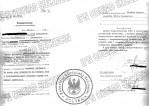 3 - Pismo SB do prokuratury w sprawie FMW