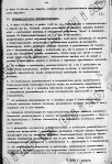 Akta 12