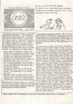 FBI - maj 1989
